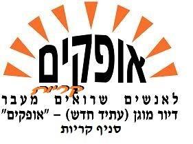 לוגו אופקים
